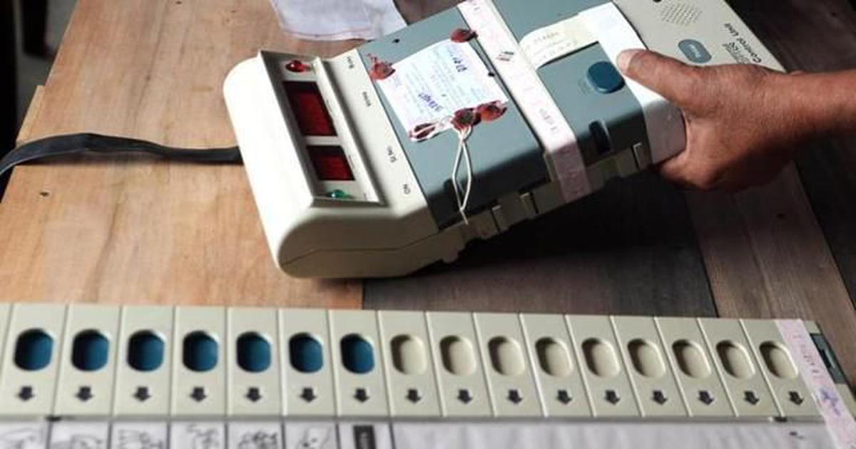 Can Election Commission increase number of VVPAT machines, asks Supreme Court