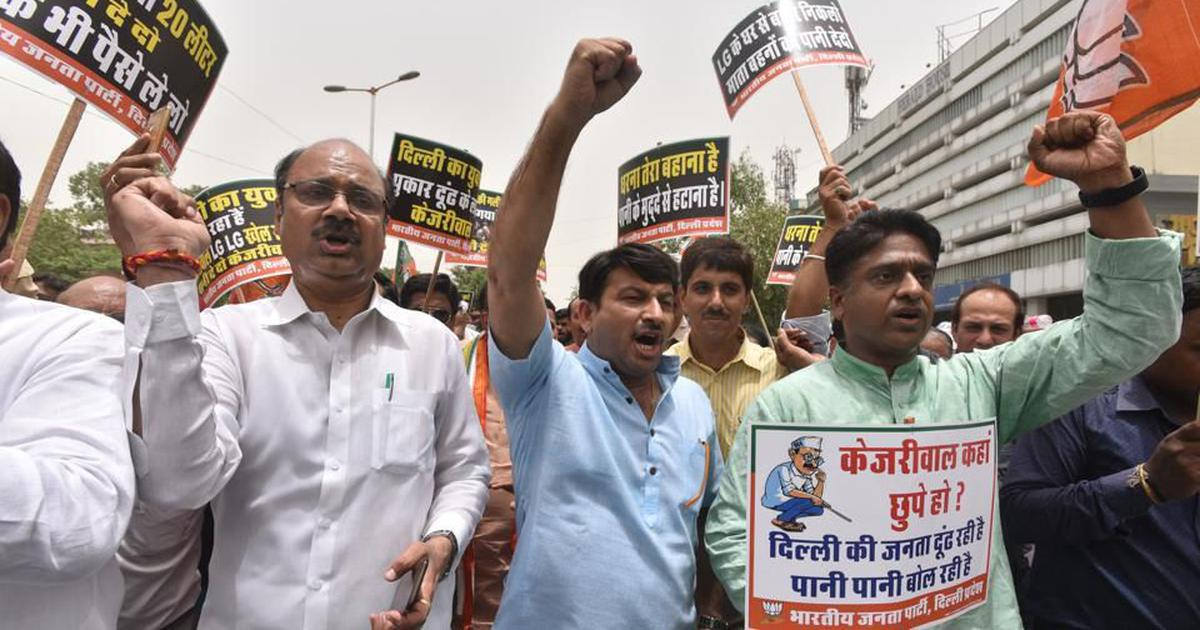 Delhi BJP leaders begin dharna at Kejriwal's office against his government's 'non-performance'
