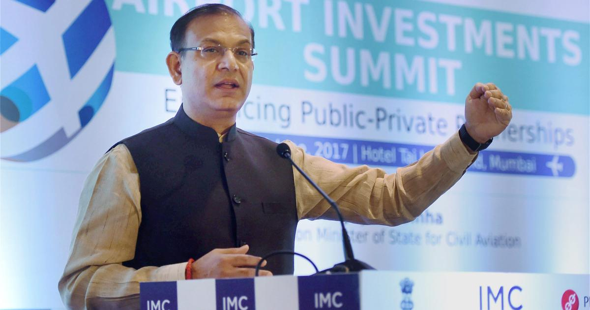 Ranchi: FIR against Union minister Jayant Sinha for allegedly violating Model Code of Conduct
