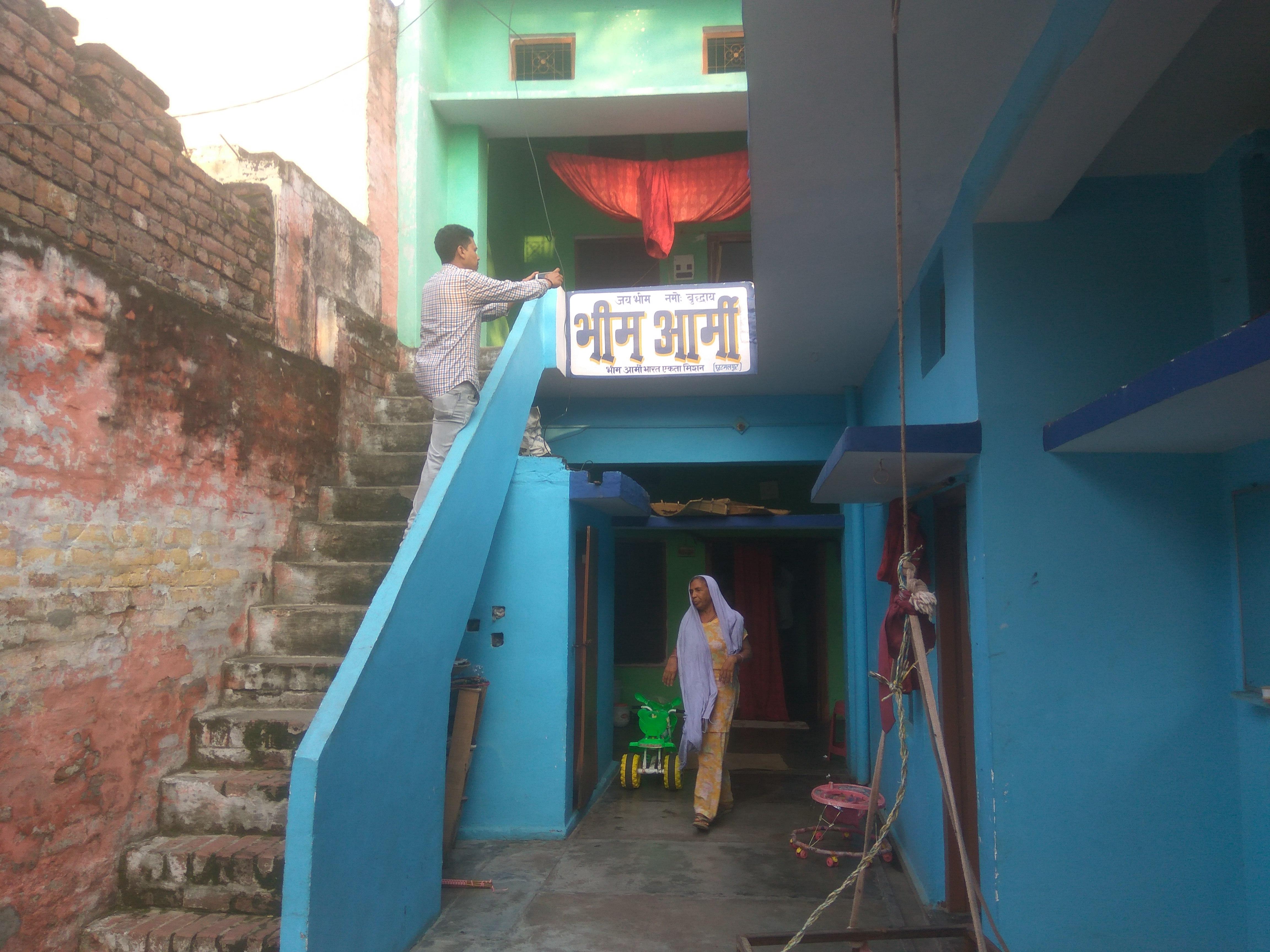 सहारनपुर के छुटमलपुर स्थित हरिजन बस्ती में चंद्रशेखर रावण का घर.