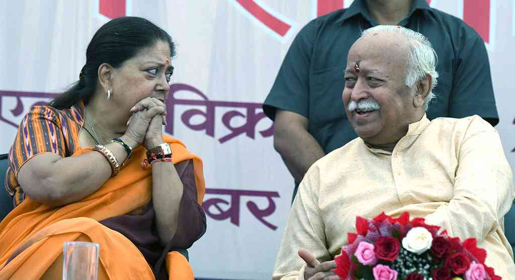 Rajasthan Chief Minister Vasundhara Raje with Rashtriya Swayamsevak Sangh chief Mohan Bhagwat at the inauguration of a new building of Sewa Bharati in Jaipur in November 2017.