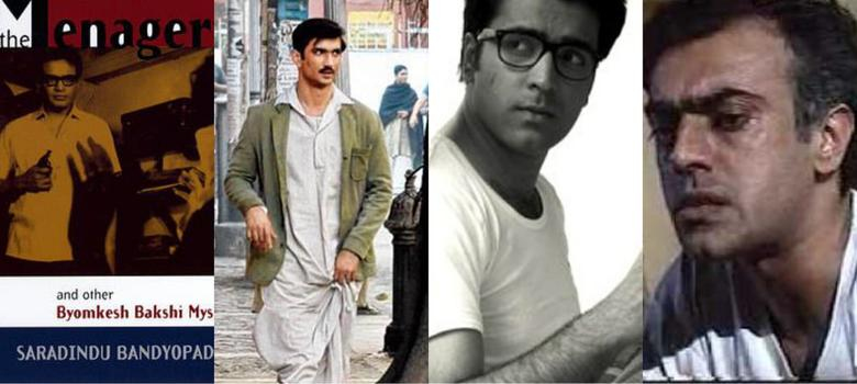 Byomkesh Bakshi from books to movies: five things to remember