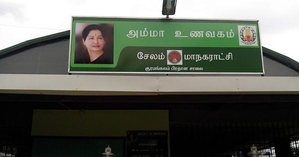 Which way will Aam Aadmi canteens go: up like Amma kitchens or down like Zunka Bhakar stalls?