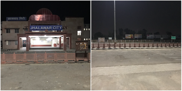 झालावाड़ रेलवे स्टेशन पर पसरा सन्नाटा
