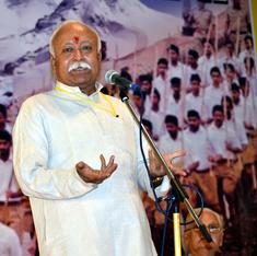 Madhya Pradesh student arrested under nonexistent section after sharing morphed photo of RSS chief: Hindustan Times