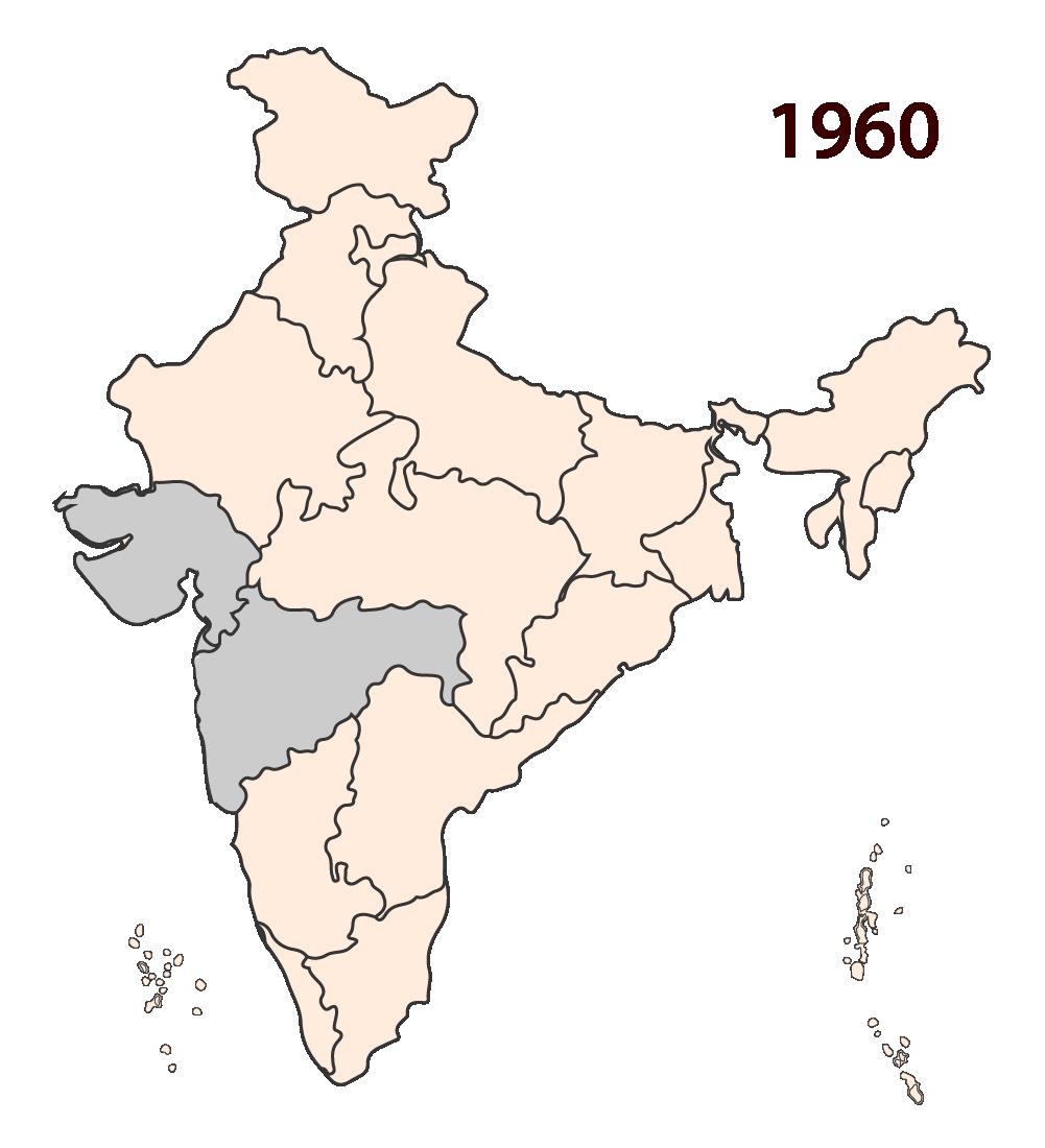 1960: Maharashtra and Gujarat are created.