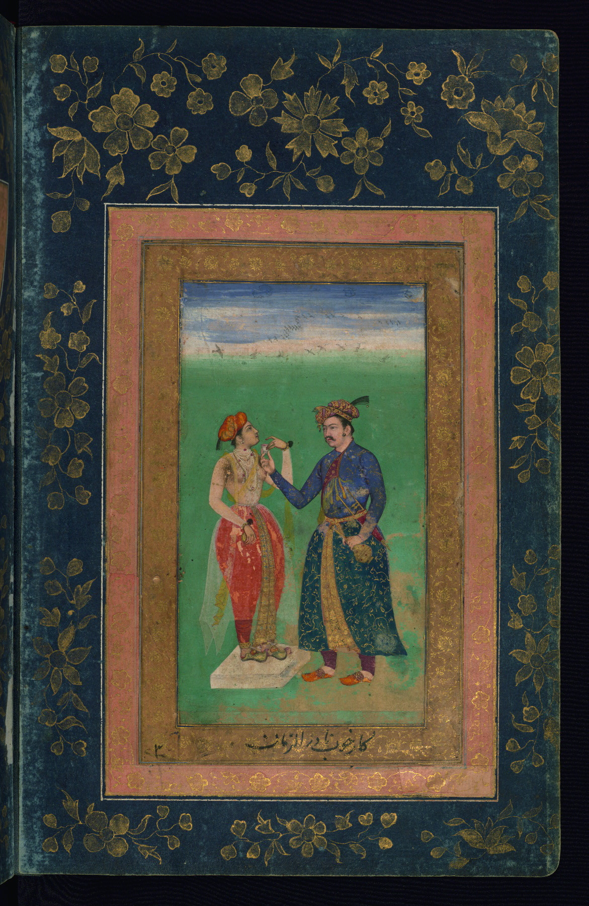 Jahangir giving a cup of wine to a young woman | Wikimedia Commons