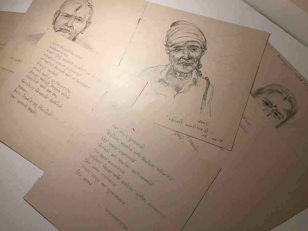 Through a series of drawings and poetry, Yogesh Ramkrishan pieces together the story of a burnt down house and its erstwhile inhabitants in a small village called Dhotre in Maharashtra.