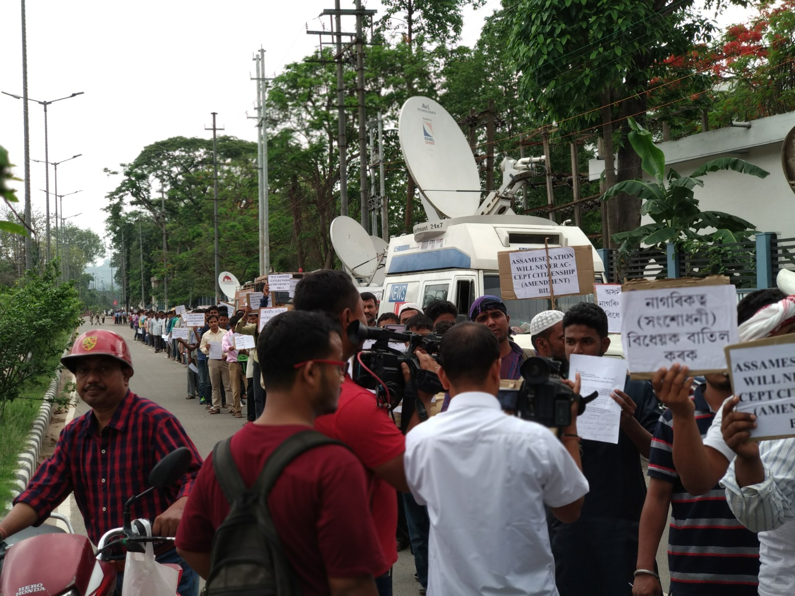 A rally in Guwahati to protest the Bill