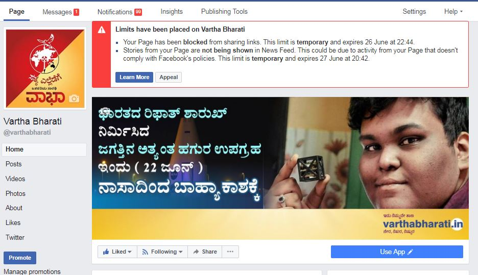 Facebook blocked Vartha Bharati for eight days in June.