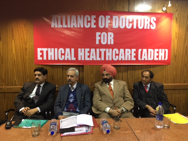Alliance of Doctors for Ethical Healthcare met the National Pharmaceutical Pricing Authority last week.