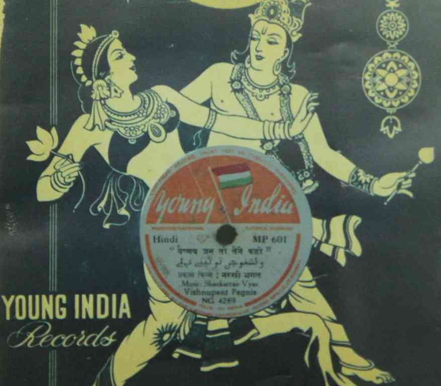 The Young India label was started by filmmaker V Shantaram. Photo credit: Rudradeep Bhattacharjee.