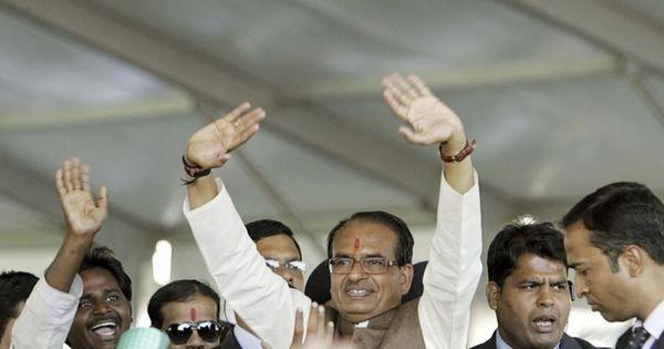 मध्य प्रदेश : नगर निकाय चुनाव में भाजपा की बढ़त बरकरार, पर पकड़ ढीली हुई