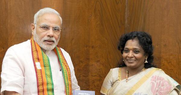 Nobel Peace Prize for Narendra Modi: Tamil Nadu BJP chief 'nominates' prime minister for 2019 award