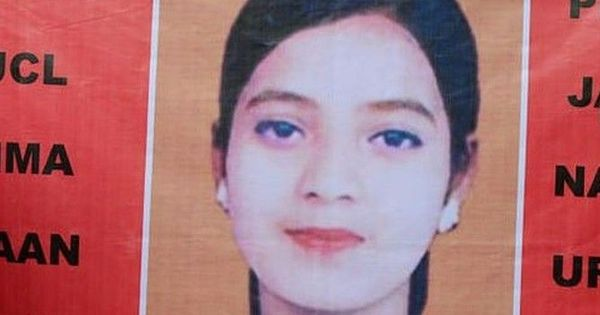 Ishrat Jahan case: CBI court sets aside summons issued to two Intelligence Bureau officers