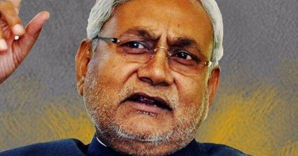 बिहार में सत्ताधारी महागठबंधन में तनाव बढ़ा, जेडीयू ने कांग्रेस को चेताया