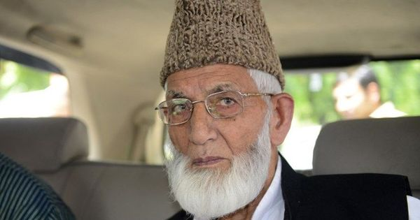 Syed Geelani's son-in-law, three other separatist leaders sent to judicial custody for 14 days