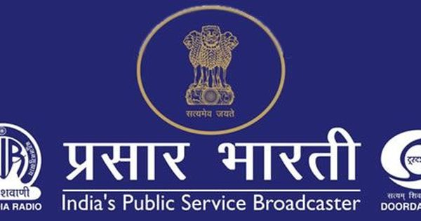 Prasar Bharati threatens to cancel PTI subscription over 'anti-national' coverage: The Hindu