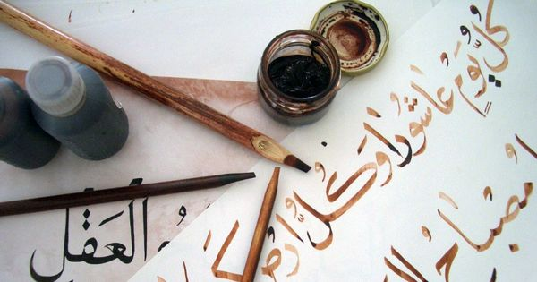 Watch: Meet one of the last guardians of the dying art of Urdu calligraphy