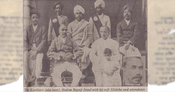 How an Indian Jew helped the Nawab of Sidi rule over the Muslim state of Janjira