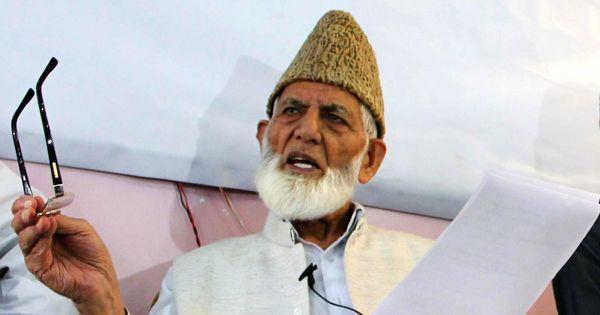 Kashmiri separatists protest against NIA raids, to court arrest on September 9 in New Delhi