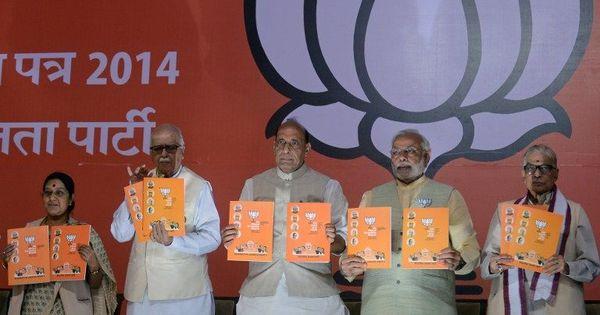 भारतीय जनता पार्टी इन दिनों 2014 के अपने घोषणा पत्र के पन्ने क्यों पलट रही है?