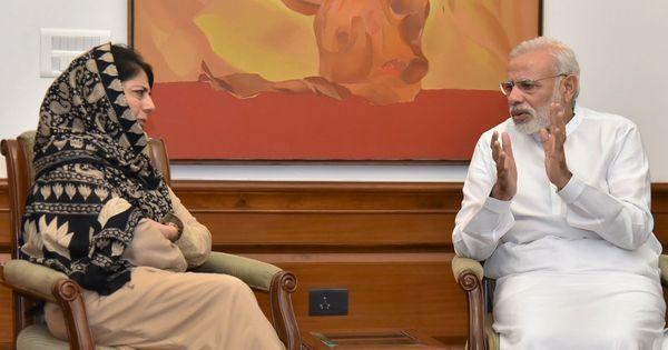 महबूबा मुफ्ती द्वारा नरेंद्र मोदी को वाजपेयी की राह चलने की नसीहत देने सहित आज के ऑडियो समाचार