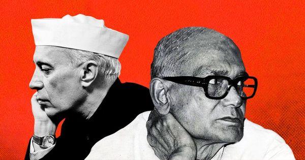 जेपी मानते थे कि नेहरू का विकास मॉडल गांधी जी के विचारों से मेल नहीं खाता