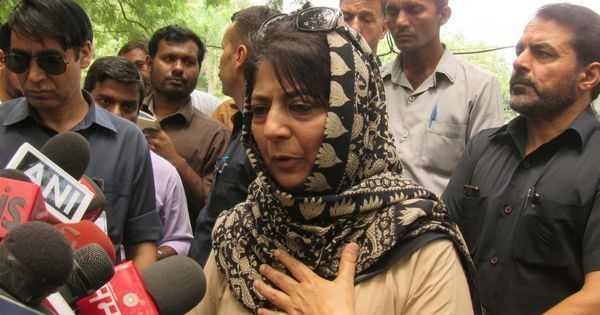 'I appeal to Narendra Modi to accept Imran Khan's call for dialogue on J&K,' says Mehbooba Mufti
