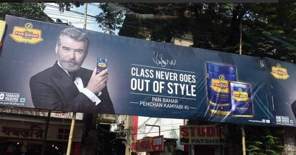 Actor Pierce Brosnan says Pan Bahar did not tell him about the harmful nature of paan masala