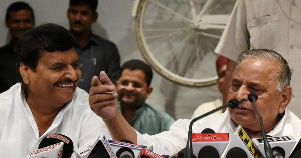 शिवपाल यादव द्वारा नई पार्टी बनाने का ऐलान करने सहित आज के ऑडियो समाचार