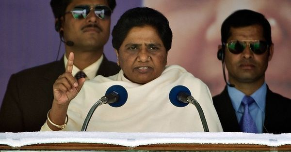 Rajya Sabha polls: Mayawati claims BJP used malpractices to win the ninth seat in Uttar Pradesh