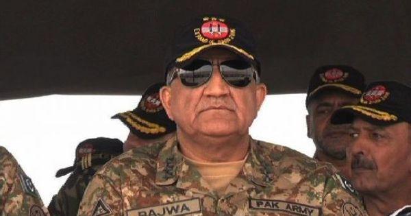 पाकिस्तान के सेना प्रमुख कमर जावेद बाजवा का कार्यकाल तीन साल के लिए बढ़ाया गया