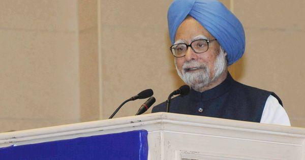 नोटबंदी बेवजह मोल लिया गया खतरा था : मनमोहन सिंह