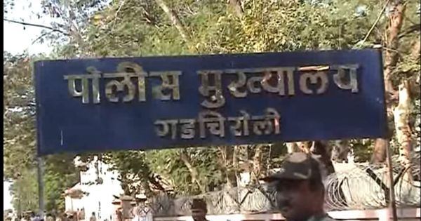 Maharashtra: Gadchiroli Police claim they have recovered bodies of 21 more Naxalites