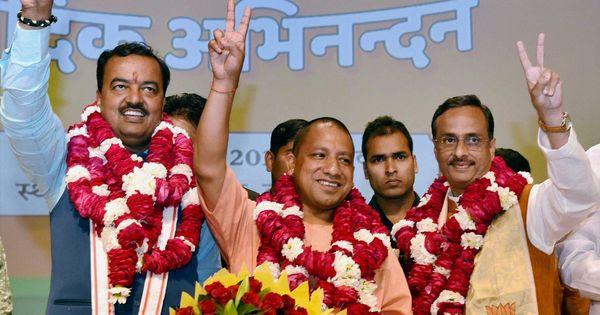 क्या उत्तर प्रदेश की पिछली सरकार की तरह योगी आदित्यनाथ की सरकार में भी पांच मुख्यमंत्री हैं?