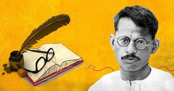 गणेशशंकर विद्यार्थी का हिंदू राष्ट्र को खारिज करना किसी दूसरे धर्म का तुष्टिकरण नहीं था