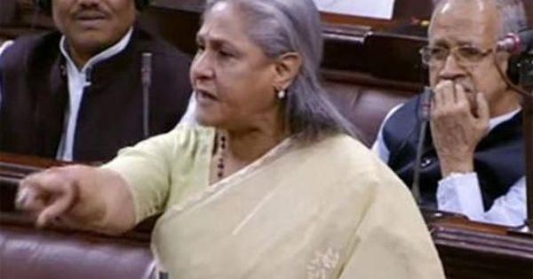 क्या जया बच्चन इस बार तृणमूल कांग्रेस के टिकट पर राज्य सभा में पहुंचने वाली हैं?