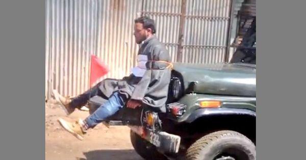 कश्मीरी युवक को ढाल बनाकर जीप के आगे बांधने वाले मेजर को सम्मान सहित आज की प्रमुख सुर्खियां