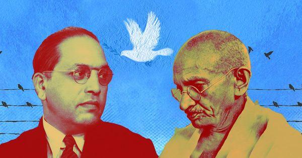 बाबासाहेब और महात्मा : अंबेडकर भी जानते थे कि दलितों के लिए लड़ रहे गांधी की जान दांव पर लगी है