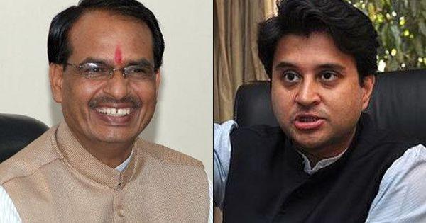 क्या ज्योतिरादित्य सिंधिया को भाजपा में वह मिल सकता है जो कांग्रेस उन्हें नहीं दे रही थी?