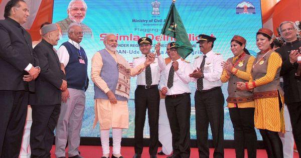 हवाई चप्पल वालों को हवाई यात्रा करवाने की प्रधानमंत्री की चाह सहित आज के ऑडियो समाचार