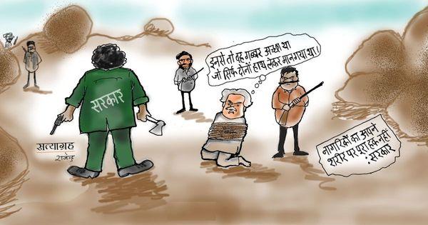 कार्टून : इससे तो वह गब्बर अच्छा था