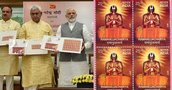 As the Modi regime marks philosopher-saint Ramanuja's birth anniversary, it must heed his teachings
