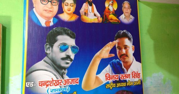 Ambedkarite 2.0: Saharanpur's Bhim Army signals the rise of a new, aggressive Dalit politics