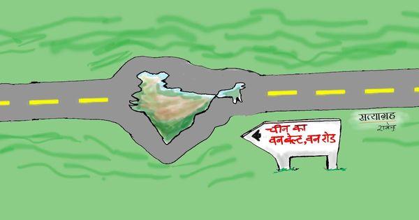 भारत को बेल्ट एंड रोड इनिशिएटिव पर इतना सख्त ऐतराज क्यों है?
