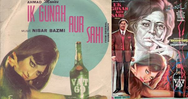 Sound of Lollywood: Cashed-up Pakistanis don't realise the joke is on them in 'Kya Haseen Jism Hai'