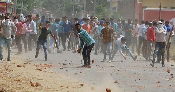 सहारनपुर में हुई हिंसा पर केंद्र ने योगी सरकार से रिपोर्ट तलब की