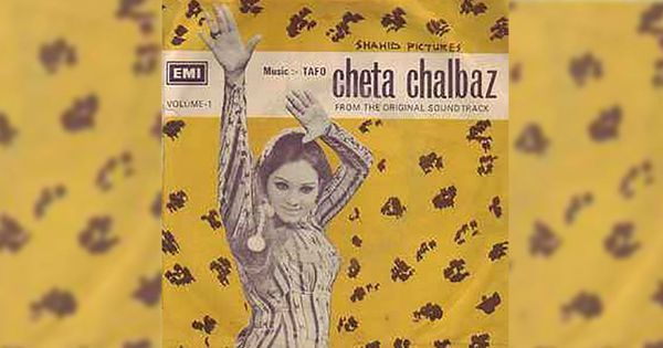 Sound of Lollywood: Yes means no in RD Burman-inspired dance song from 'Cheeta Chaalbaaz'