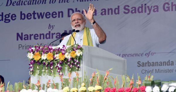 प्रधानमंत्री मोदी ने नदी पर बने देश के सबसे बड़े पुल का उद्घाटन किया